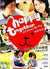 HAPPY TOGETHER-ALL ABOUT MY DOG JAPANESE MOVIE DVD-NTSC0Region Excellent ENG SUB