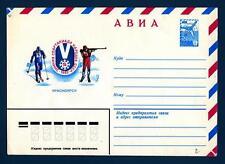 RUSSIA-UNIONE SOVIETICA - 1982 - Int. Post. - Giochi Olimpici Invernali 1982 a K