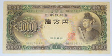 JAPAN: 10,000 YEN old banknote in VG Condition since 1958. Serial N: QR857414A