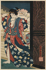 Japanese Art Print: A courtesan fixing her hair: Fine Art Reproduction