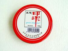 Chinese Yinni Paste Stamp Pad Red Ink Tin Pack 120g