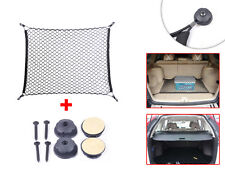 Car Trunk Nylon Luggage Cargo Net Holder Elastic Storage Universal for Volvo VW