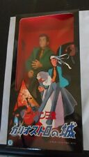 """New! Arsène LUPIN III Japanese 12"""" Pre-Assembled Collection Action Figure + GUN!"""