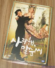 BRAVO, MY LIFE / Moon So Ri / KOREA 2 DISC S.E DVD SEALED