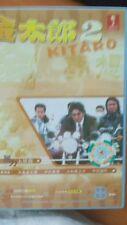 NEW Original Japanese Drama VCD Sarariman Kintaro 2 (TBS) サラリーマン金太郎2 Salaryman K