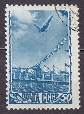 RUSSIA SU 1948(1955) USED SC#1256  50kop Typ #KB,  Sport - Diving.