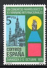España estampillada sin montar o nunca montada 1979 SG2591 8th Congreso Internacional de Mariology