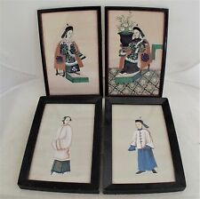 "4 Framed Antique Chinese Rice Paper Paintings - Gouache or Watercolor  (7.7"")"