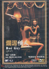 Bad Guy DVD Cho Jae Hyun Seo Won Kim Ki Duk Korean DVD New R3 Eng Sub RARE