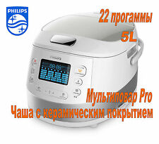 Philips HD4734 Viva Collection Multicooker 5L 22p RU Мультиварка Multivarka 220V