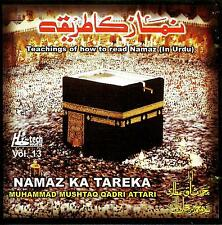 MUHAMMAD MUSHTAQ QADRI ATTARI - NAMAZ KA TAREKA - HOW TO READ NAMAZ - ISLAMIC CD