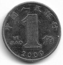 People Republic of China 10 Cents Coin 2009