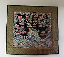 Chinese Antique 19thC Textile Embroidered Rank Badge Mythological Animal
