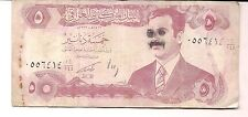 Beautiful Iraq 5 Dinars Note  Gorgeous Central Bank of Iraq Note !