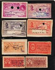 INDIAN STATES 20 DIFFERENT REVENUE FISCAL USED STAMPS LOT #1078