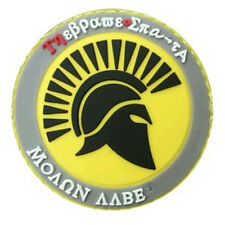 Gladiator MOLON LABE KING OF SPARTA 3D TACTICAL ARMY MORALE PVC PATCH