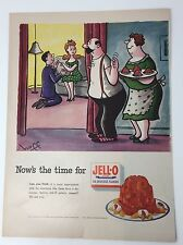 Original Print Ad 1953 JELLO Jell-O Now's the time for Engagement Hoff Art