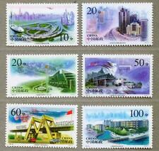 China 1996-26 Shanghai Pudong Stamps