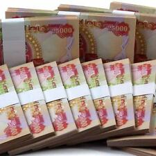 25,000 New Iraqi Dinar Banknote + 120 DAY (Jul 31, 17) 10,000,000 option @ $1300