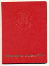 Russian Soviet Medal Award Documents for General  (#2287)