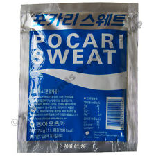 POCARI SWEAT ENERGY SOFT DRINK (POWDER SACHETS)  - 5 X 74G