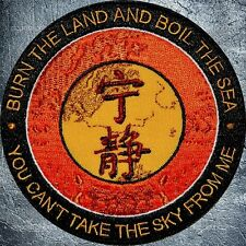 FIREFLY/SERENITY 'YOU CAN'T TAKE THE SKY FROM ME' PATCH IRON-ON