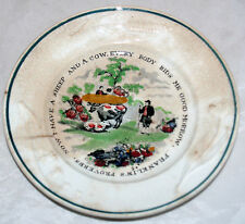 ANTIQUE STAFFORDSHIRE CHILDRENS CHILDS PLATE TRANSFER DR. FRANKLIN'S PROVERBS