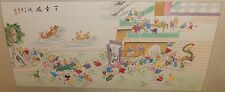 HUGE ORIGINAL CHINESE CHILDREN PLAYING WATERCOLOR PAINTING SIGNED