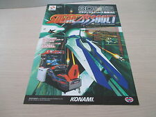 SOLAR ASSAULT GRADIUS SHOOT ARCADE ORIGINAL JAPAN HANDBILL FLYER CHIRASHI!