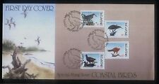 Singapore Stamps First Day Cover FDC - 1984 Special issue Coastal Birds