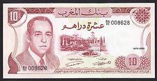 Morocco 10 Dirhams 1970 AU-UNC P. 57,   Banknotes, Uncirculated
