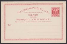 ICELAND, 1902-03. Post Card  H&G 8,  Mint