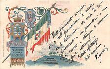 Cartolina - Reggimentali - 14°  Reggimento Fanteria Brigata Pinerolo - VG