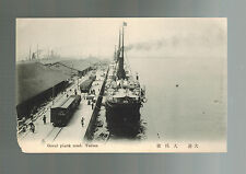 Mint  vintage RPPC China Real Picture Postcard Great Plank Road tarien