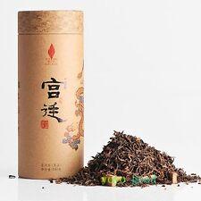 Brown Mountain Palace Puer Tea Old Tree Puerh Stale Pu-erh Tea Cooked Pu'er Tea