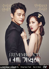 Remember You Korean Drama (4DVDs) Excellent English & Quality!