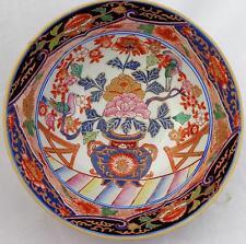 Vintage Chinese Imari Pattern Painted Porcelain Punch Bowl Lotus Flowers 20th C