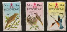 HONG KONG SG335/7 1975 BIRDS   MNH