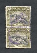 Pakistan Bahawalpur Unissued Revenue Stamp 4 Anna Pelican - Pair of 2 Ultra Rare