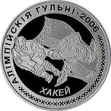 Belarus / Weißrussland - 20 Rubles Ice Hockey