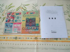 GUSSUN OYOYO IREM ARCADE PCB ORIGINAL JAPAN MANUAL /INSTRUCTIONS & ARTSETS