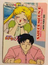 Sailor Moon PP Card 203