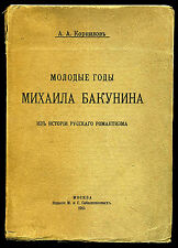 1915  Anarchy  Russian Anarchism History Of Libertarian Ideas Michael Bakunin