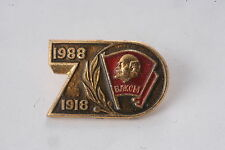 NOS! Soviet Medal 1978 70 Years VLKSM KomSoMol Communist Youth Pin Badge Lenin
