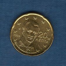 Gréce - 2005 -  20 centimes d'euro - Pièce neuve de rouleau -