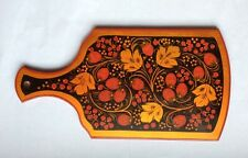 Vintage Russian Wooden Folk Art Painted Cutting Boat~Wall Hanging