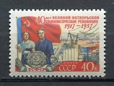 38260) RUSSIA 1957 MNH** Nuovi** October Revolution- USSR