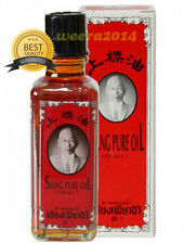 SIANG PURE OIL RED MEDICATED OIL 25ML FORMULA 1 FOR PAIN RELIEF AND MANY MORE