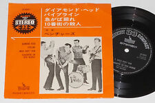 "THE VENTURES -Diamond Head- 7"" EP 45 Japan Pressung"