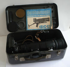 Photosniper FS-12 Zenit-12S + Tair -3S lens USSR Camera in Box + Manual